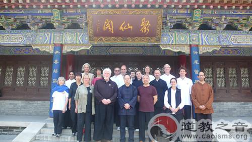 法国郑曼青太极协会一行参访西安八仙宫