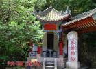 陕西留坝张良庙建筑的道教人文内涵