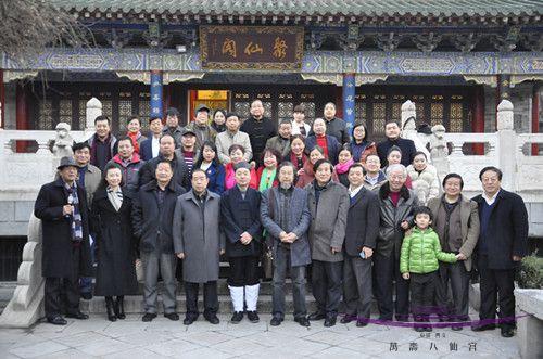 丁酉年陕西文化界部分人士迎春祈福茶会在西...