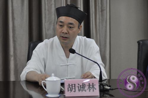 首届西北道教论坛筹备联席会议在西安召开