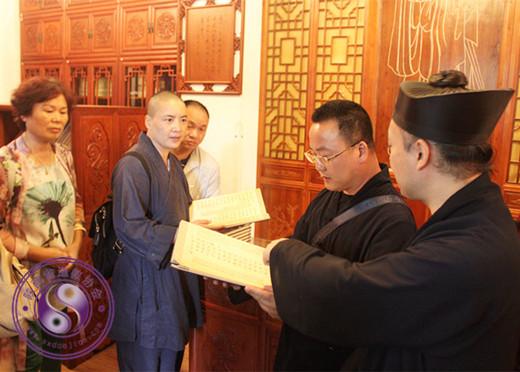 浙江省瑞安市佛道界人士参访西安八仙宫