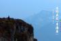 西北道教论坛·系列映像之四:道衍西北·青海篇