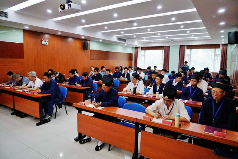 西安市道协研修班在中央社会主义学院开班