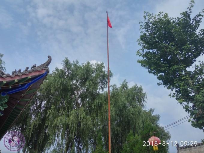 淳化九天玄女宫道观举行升国旗仪式