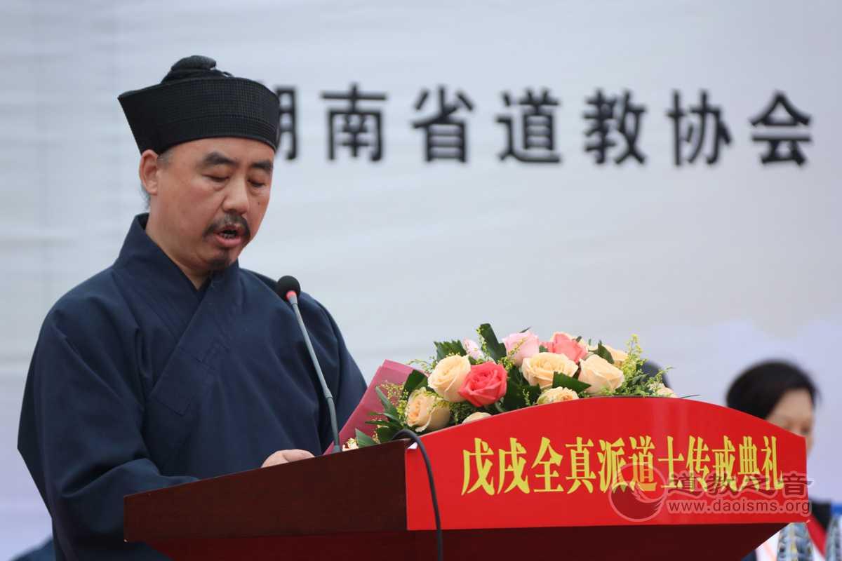 戊戌(2018)年南岳衡山道院全真派道士传戒典礼隆重举行