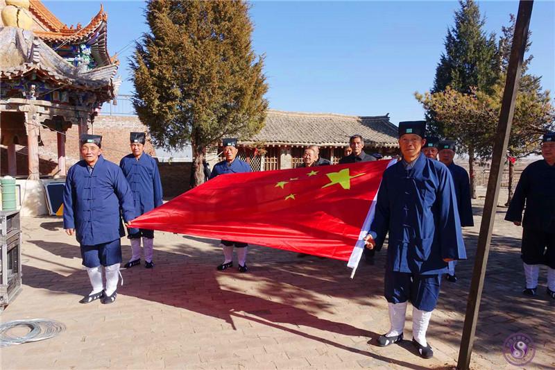榆林榆阳区保宁堡庙和圣母庙举行升国旗仪式...