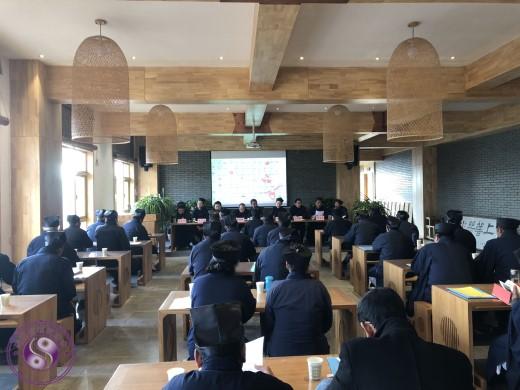延安市道协召开二届三次理事会议