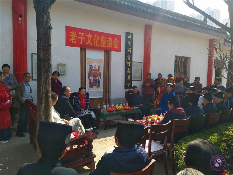 咸阳五陵洞道观举办老子文化座谈会