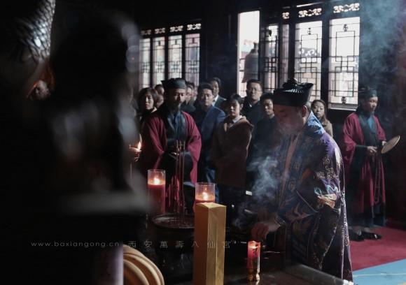陕西道教界举行庆贺太上道祖诞辰祈福法会