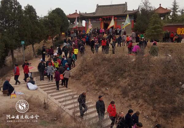 兴平黄山宫举行道祖圣诞传统庙会