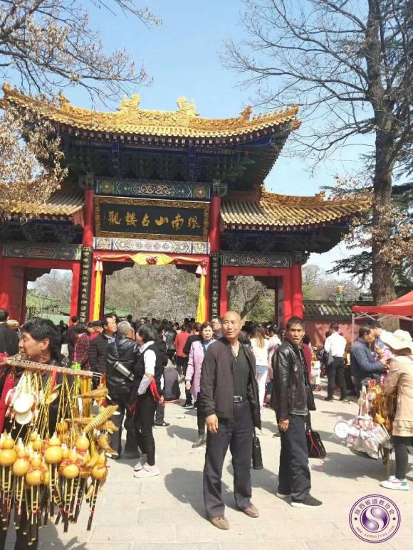 陕西道教界举行纪念道祖诞辰传统庙会