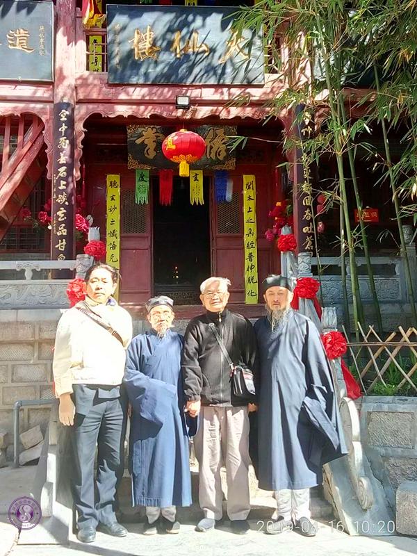 香港国际道教文化协会会长王有德一行参访宝...