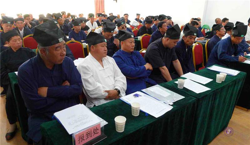 榆林榆阳道协召开二届二次理事(扩大)会议