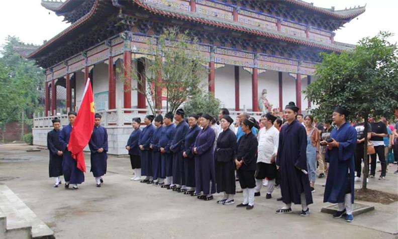 汉中市道协举行庆祝新中国成立70周年祈福法会