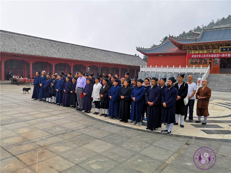 商洛市道协举行庆祝新中国成立70周年暨纪念...