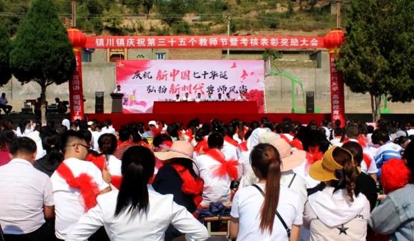榆林榆阳黑龙潭道观捐赠15万元奖励优秀师生