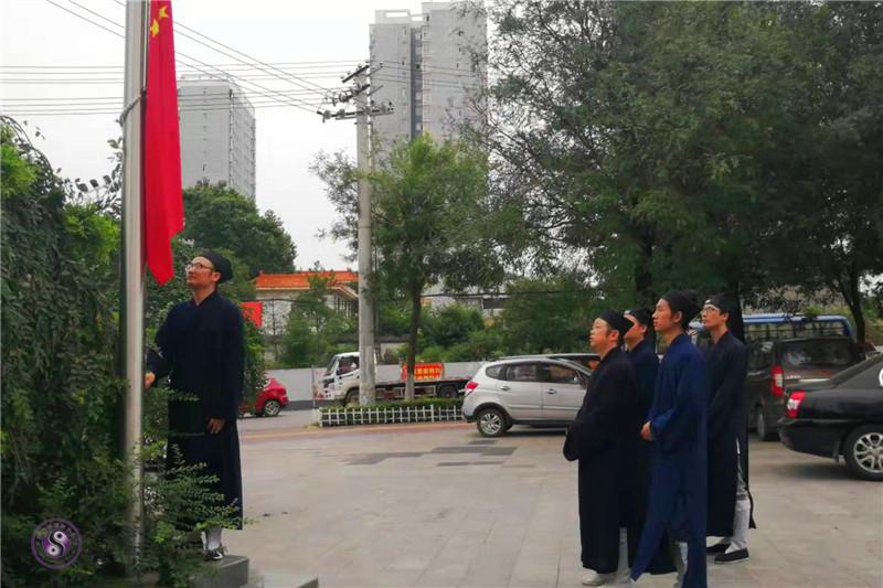 咸阳中五台道观组织道众观看中华人民共和国...