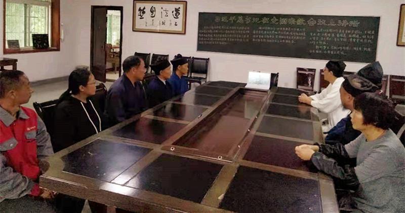 安康市紫阳县真人宫组织全体道职工收看庆祝...