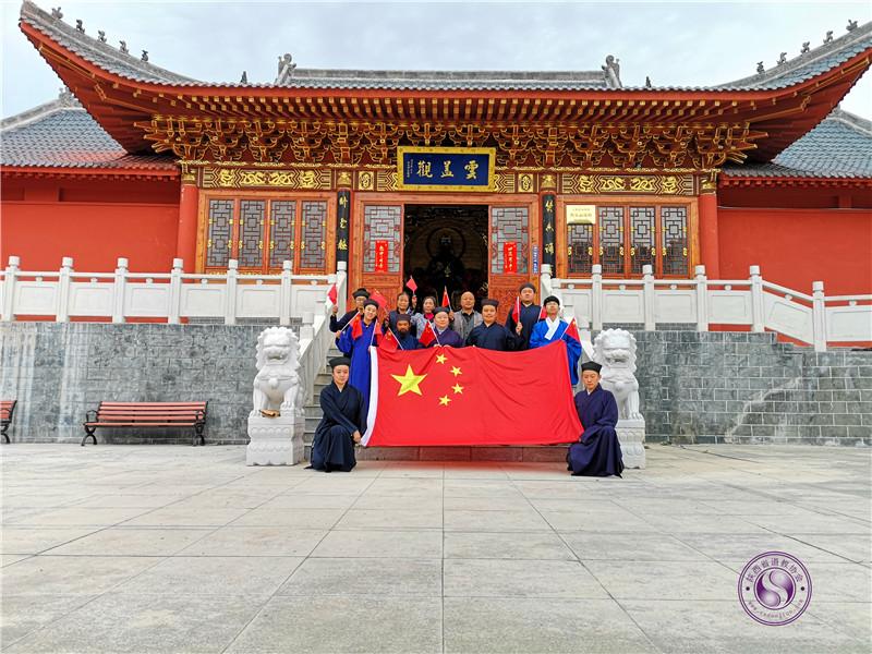 商洛市道协举行庆祝新中国成立70周年活动