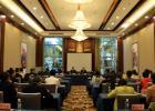 2019年度宗教工作通讯员培训班(北方片)在云南腾冲举办