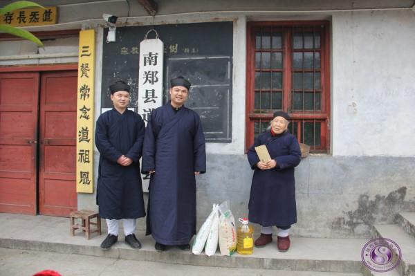 汉中市道协开展新春慰问活动
