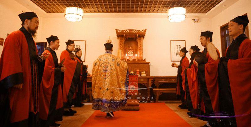 西安八仙宫举行己亥年祭灶法会