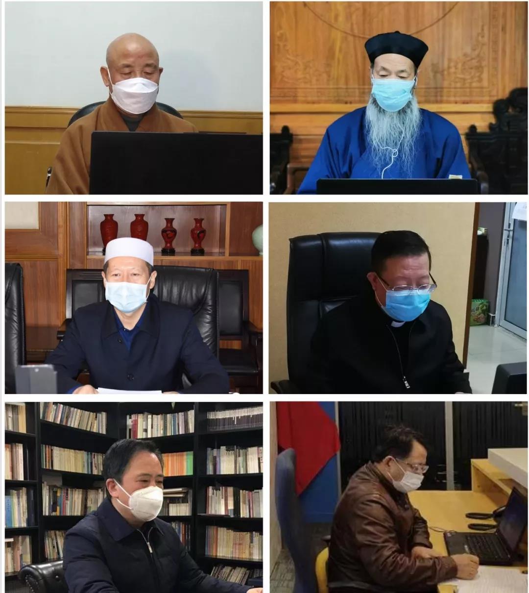【关注】宗教领域疫情防控工作如何抓实抓细...