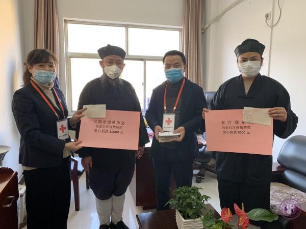 宝鸡市道教界全力驰援抗击新冠病毒肺炎疫情