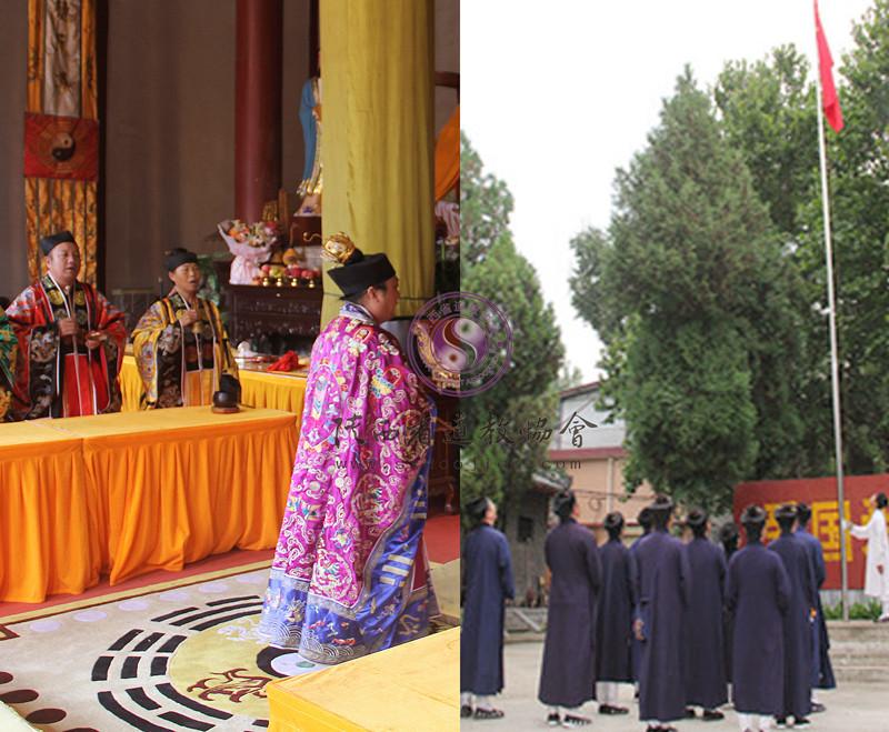 汉中青龙观举行纪念抗战胜利75周年和平祈祷法会