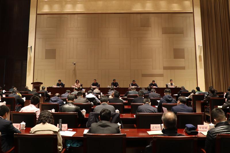 全省民族宗教局长会议在西安召开