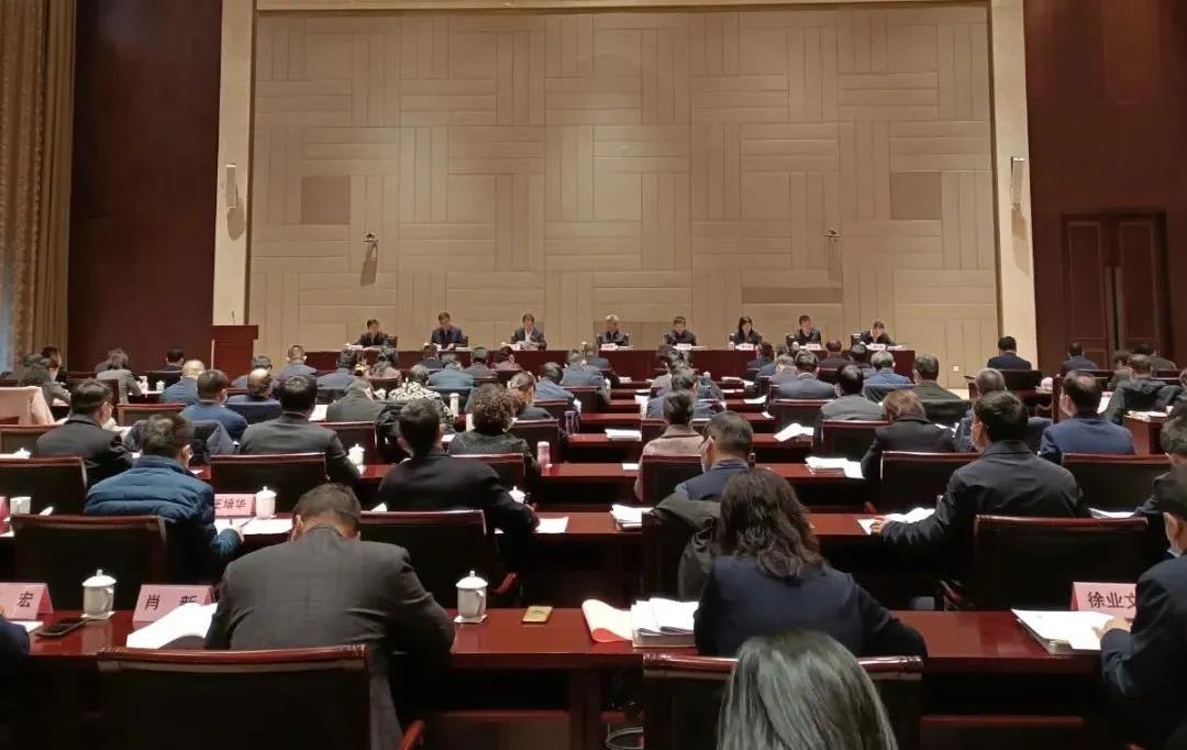 全省统战部长会议在西安召开 徐新荣出席并讲话