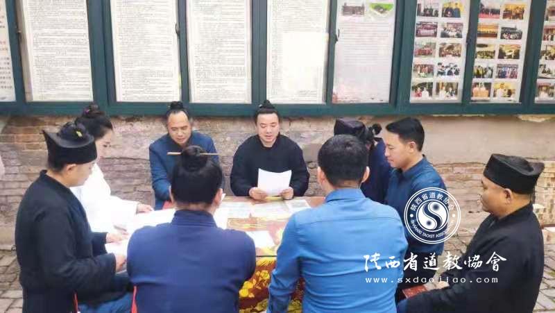 西安市青华宫学习《中华人民共和国国家安全...