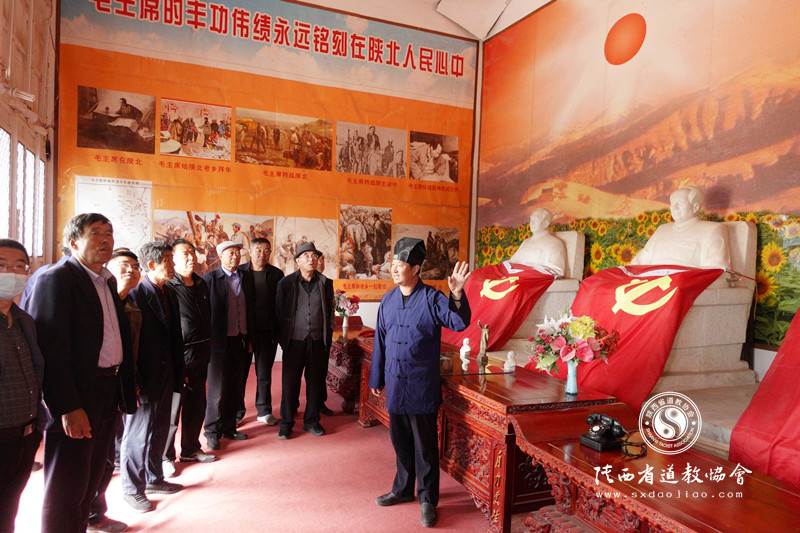 榆林市关公文化研究会开展庆祝中国共产党成...