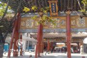 西安市都城隍庙