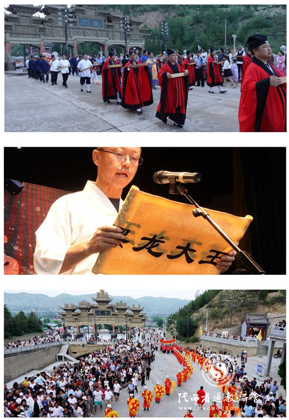 榆林市黑龙潭道观举办传统文化庙会