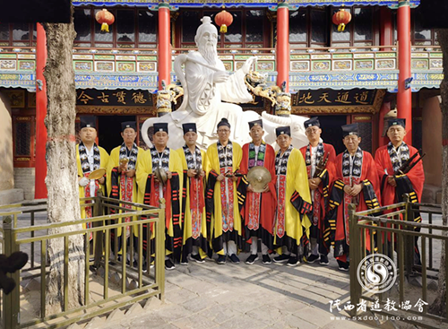 榆林市道协在佳县白云山道观举行举行和平祈...