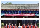 西安八仙宫举行和平祈祷法会纪念中国人民抗日战争暨世界反法西斯战争胜利76周年