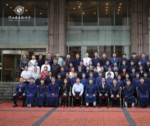 陕西省道教界爱国主义教育周活动暨省道协第六次巡回讲经在汉中举办