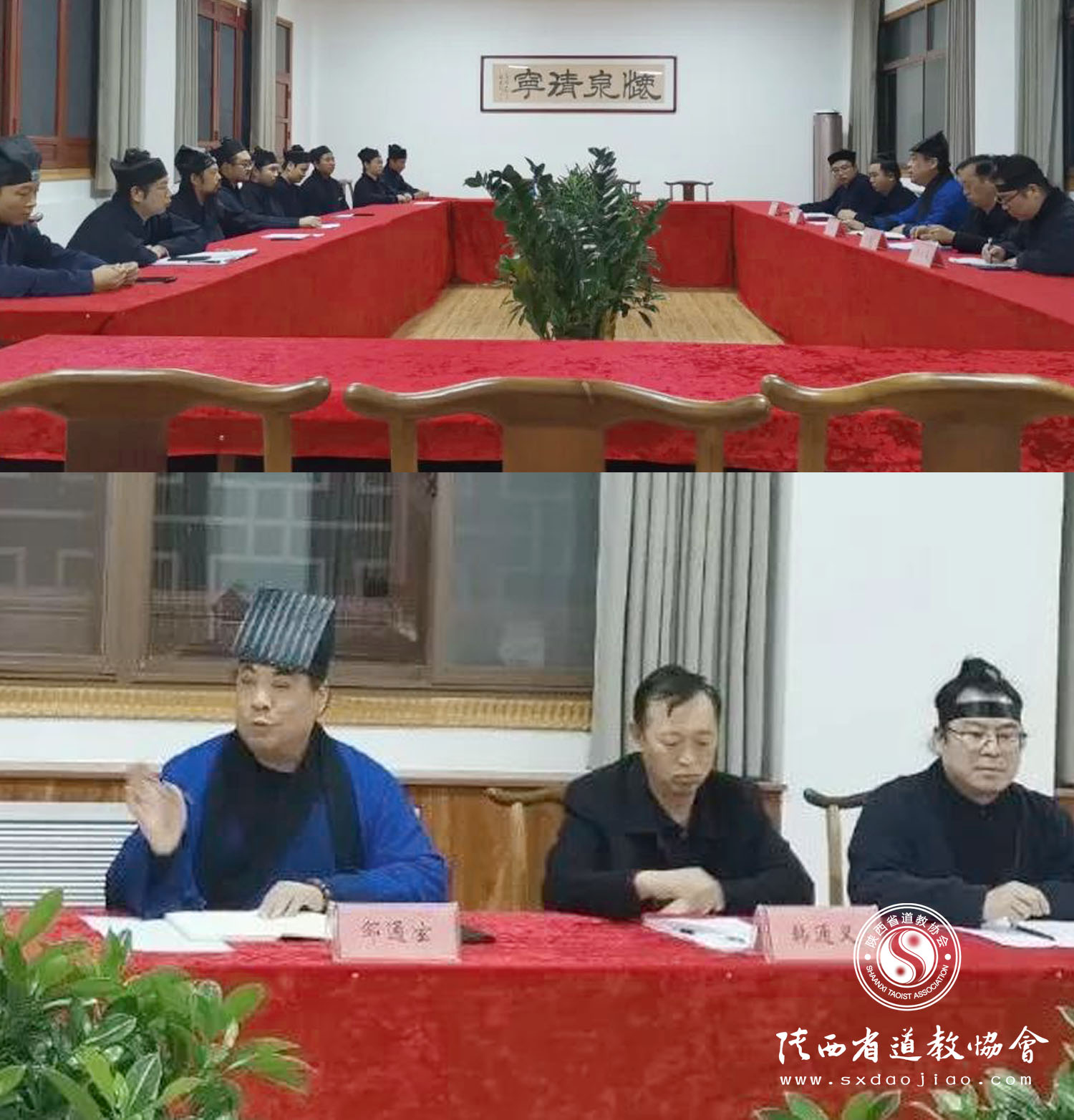 陕西道教学院召开学生代表座谈会